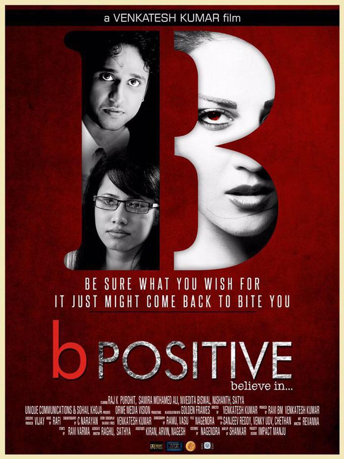 BPositive-Film-Poster